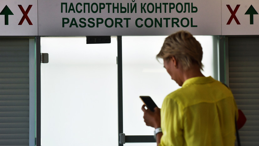 «В список вошли 52 страны»: Мишустин утвердил перечень государств для получения электронной визы в Россию