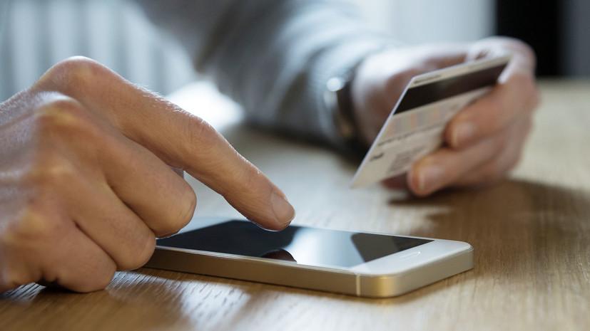 Эксперт рассказал, как совершать безопасные покупки в интернете