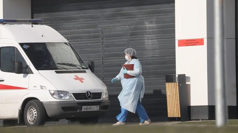 Главврач больницы в Коммунарке объяснил скопление машин скорой помощи