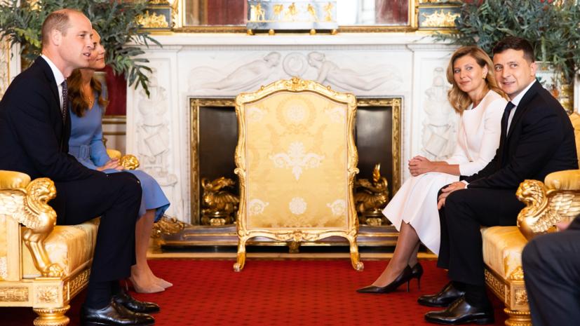 Зеленский пригласил герцога и герцогиню Кембриджских на Украину
