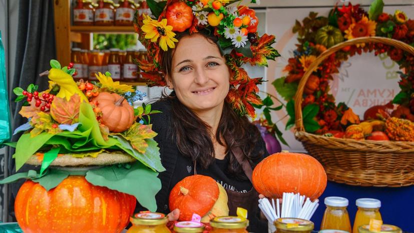 Ярмарка «Золотая осень» открылась в Москве