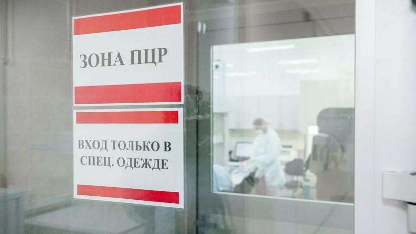В НИИ имени Склифосовского прокомментировали ситуацию с COVID-19