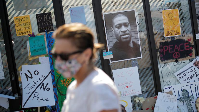 В США освободили под залог обвиняемого по делу Флойда экс-полицейского