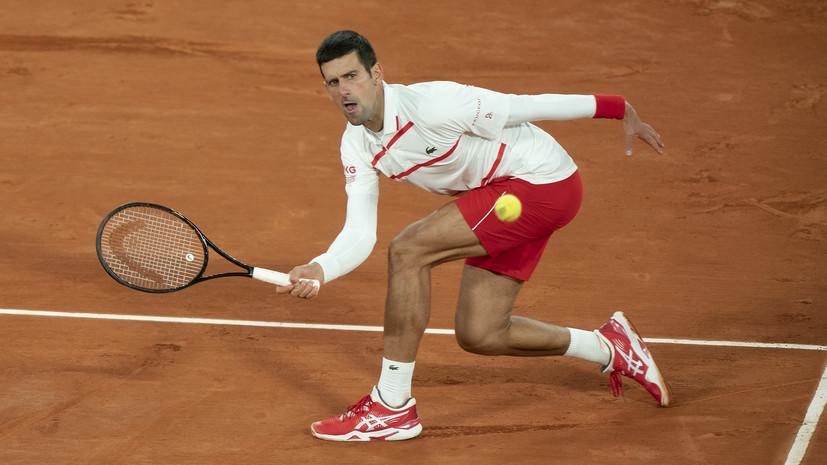 Джокович обыграл Карреньо-Бусту в четвертьфинале «Ролан Гаррос»