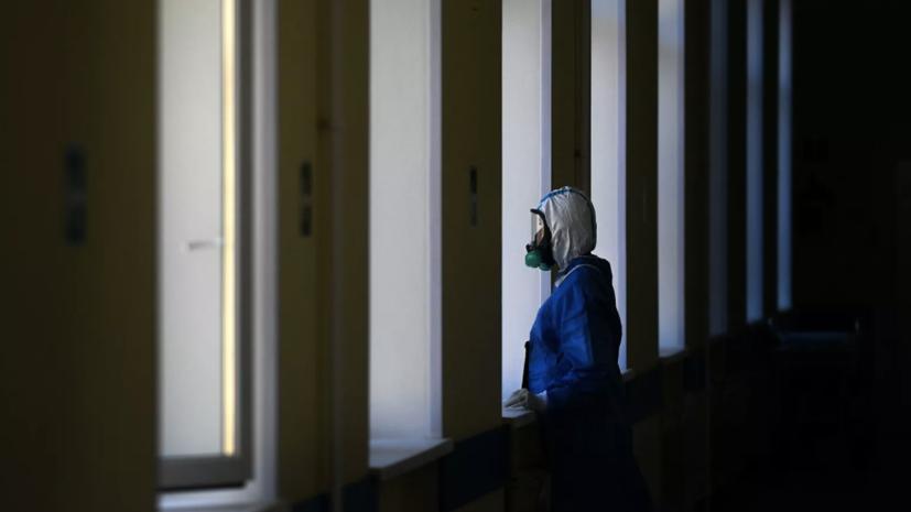 Пульмонолог Минздрава назвал сложной ситуацию с коронавирусом в России