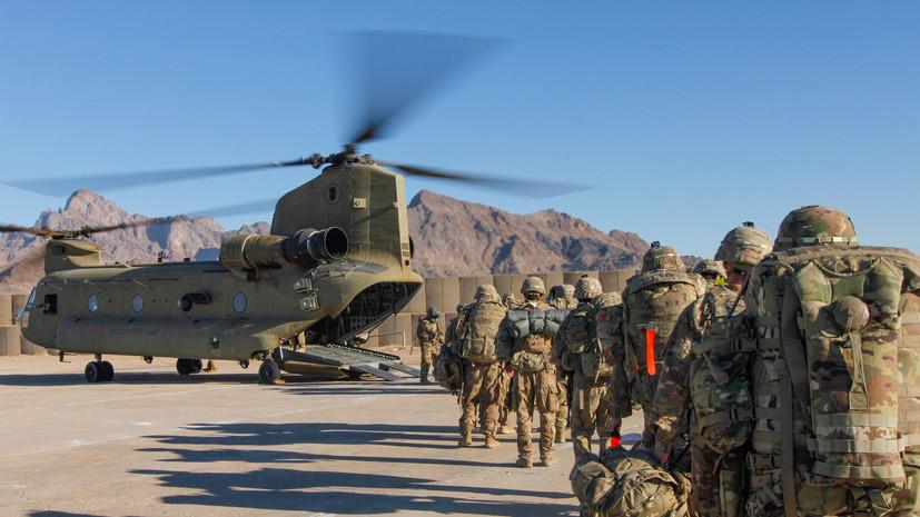 Трамп: оставшиеся в Афганистане войска должны быть дома к Рождеству
