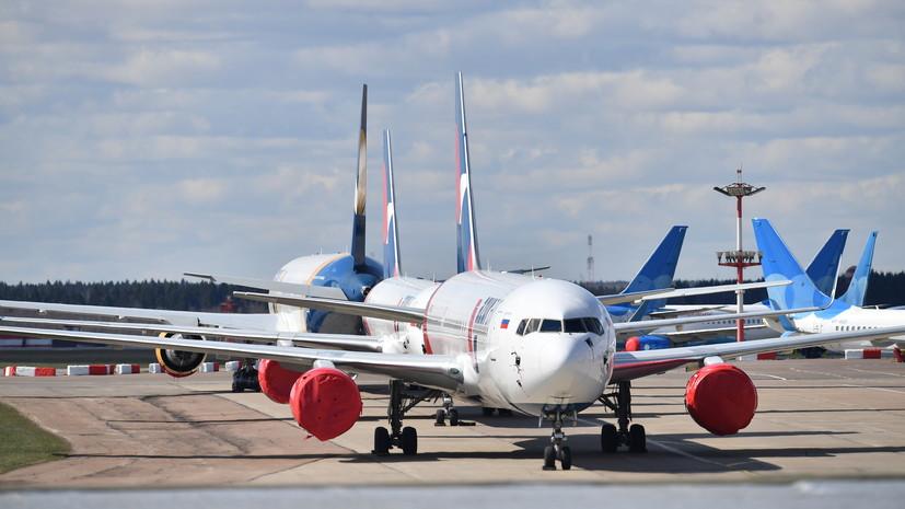Минтранс предложил продлить меры поддержки авиаотрасли России