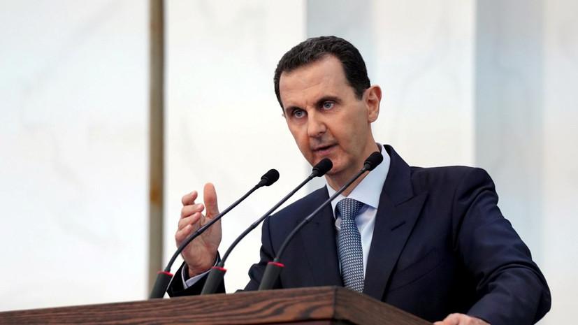 Асад прокомментировал признание Трампа о возможности его «устранения»