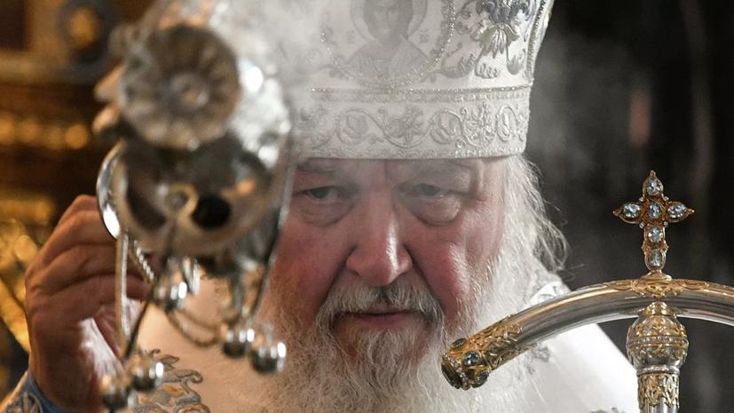 Патриарх Кирилл ушёл на карантин после контакта с больным COVID-19