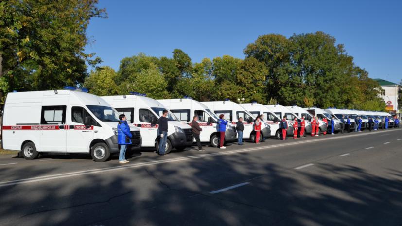 В Адыгее рассказали о закупке 15 машин для станции скорой помощи