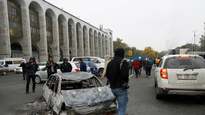В Кремле заявили об обеспокоенности ситуацией в Киргизии