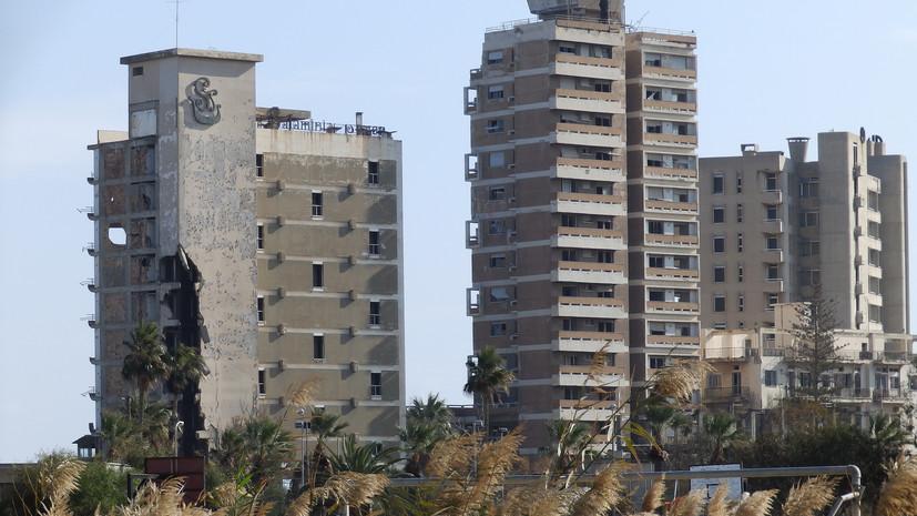На Кипре открыли для посещения «город-призрак» Варошу