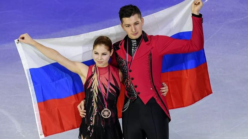 Фигуристы Мишина и Галлямов пропустят этап КР в Москве из-за коронавируса