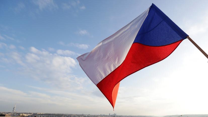 Чехия отзывает посла из Белоруссии