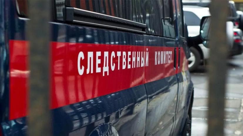 СК завершил расследование дела создателя проекта «Омбудсмен полиции»