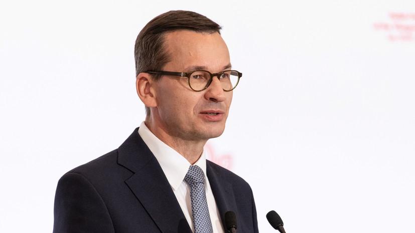 Премьер Польши не исключил возможности введения в стране режима ЧС