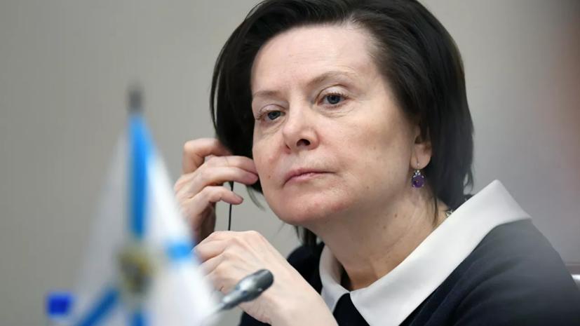 Губернатор ХМАО Наталья Комарова заболела коронавирусом