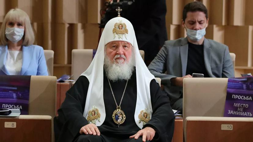 Патриарх Кирилл назвал пандемию «сильным звонком» человечеству