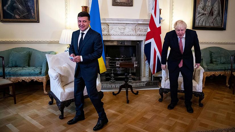 «Политическое, а не экономическое соглашение»: как прошёл визит Зеленского в Великобританию