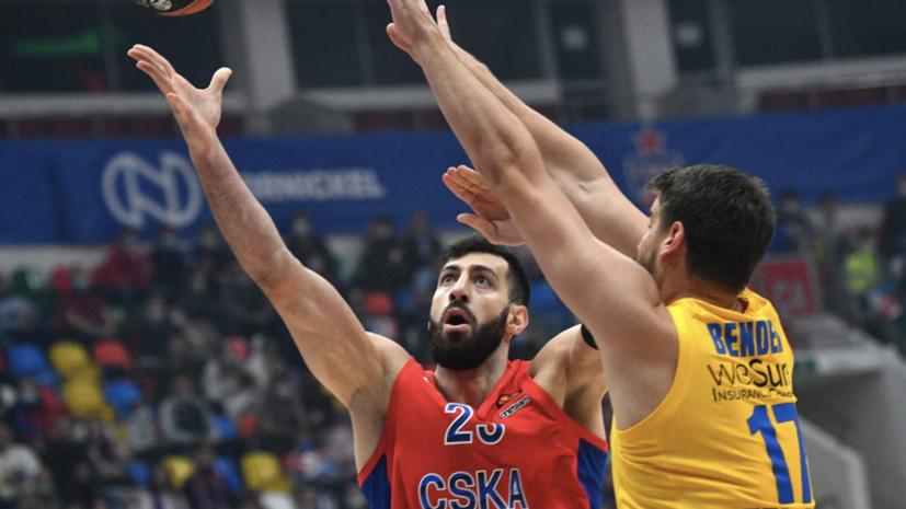 ЦСКА обыграл «Маккаби» в матче баскетбольной Евролиги