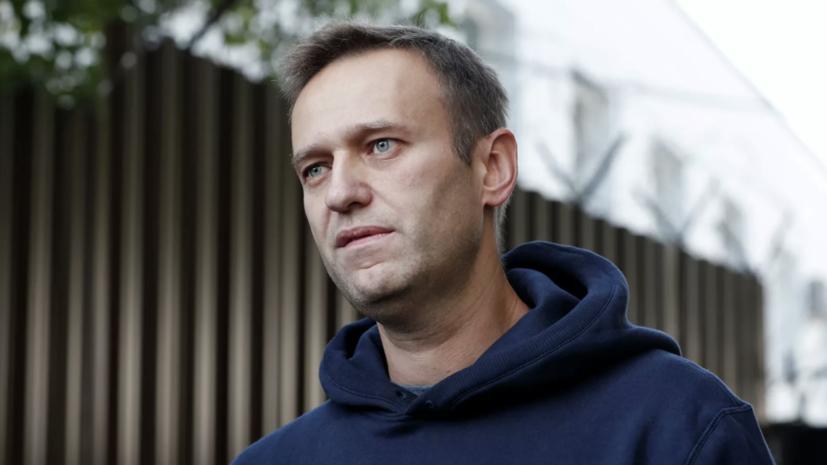 Le Monde: список санкций ЕС из-за Навального включает девять человек