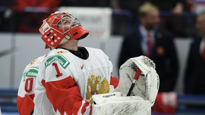 Хоккеист Мифтахов рассказал о том, как перенёс коронавирус