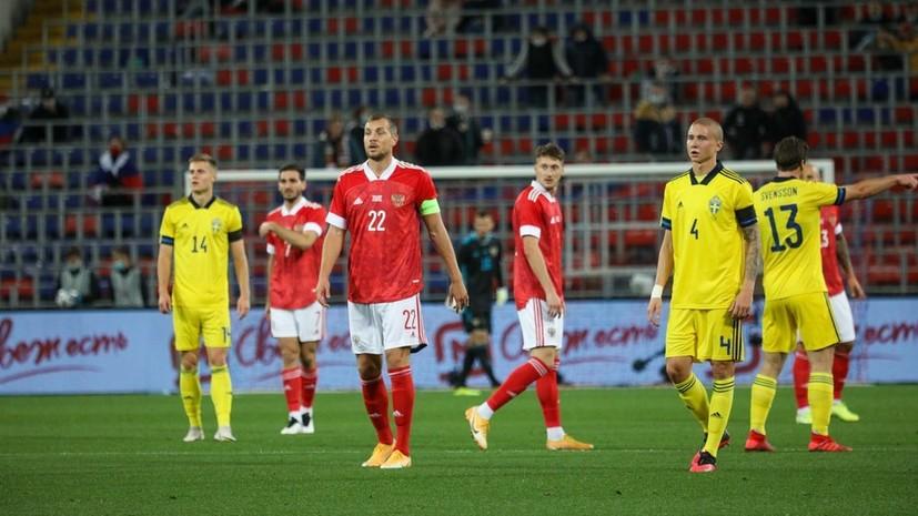 Кириченко объяснил, почему сборная России по футболу проиграла Швеции