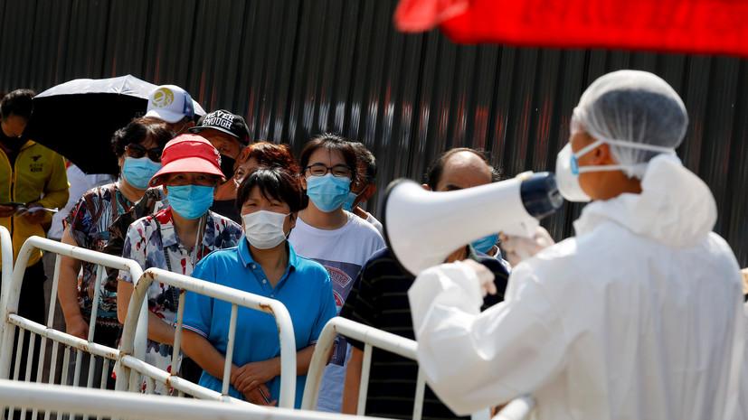 В Китае выявили 21 случай коронавируса за сутки