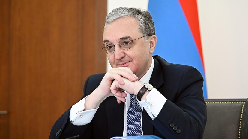 Посол Армении анонсировал визит главы МИД республики в Москву