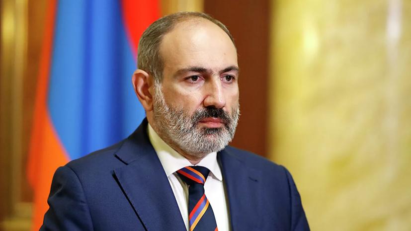 Пашинян заявил о готовности возобновить мирный процесс по Карабаху