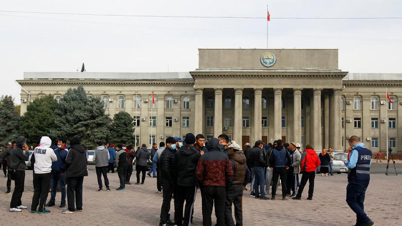 Парламент Киргизии призвал избегать давления в вопросе выбора премьера