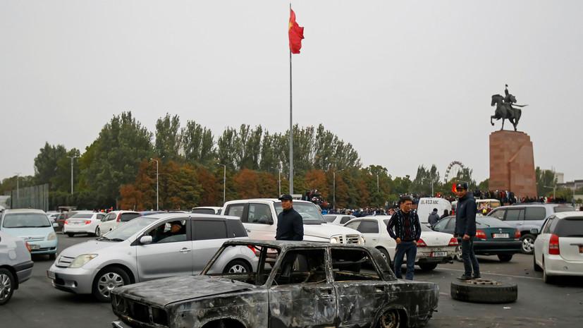Экс-президент Киргизии заявил о«третьей революции» в стране