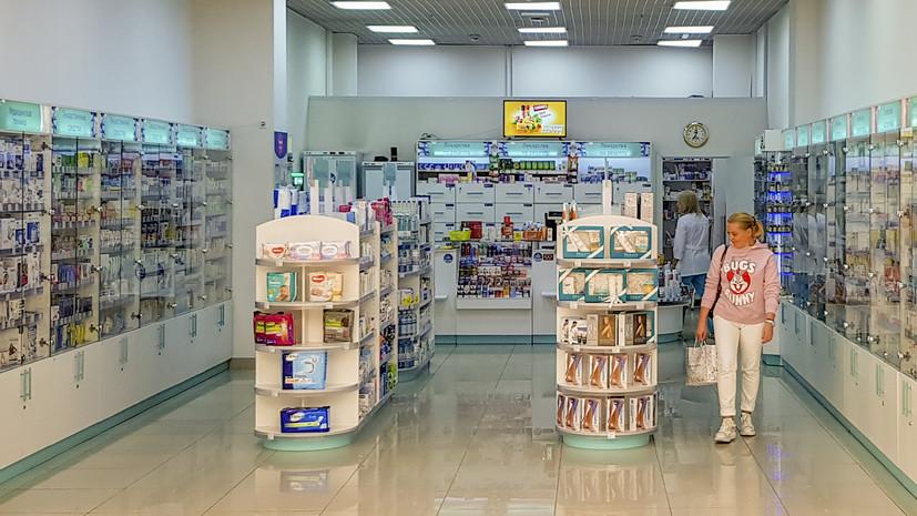 В Ассоциации независимых аптек напомнили об особенностях противовирусных препаратов