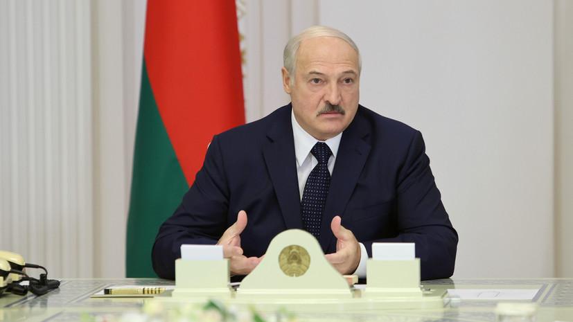 Лукашенко назвал стабильность гарантией выживания Белоруссии