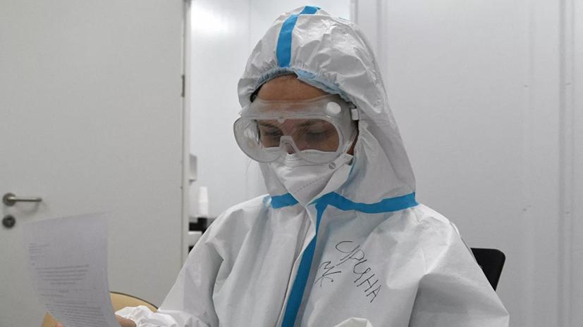На Ставрополье за сутки выявили 157 случаев коронавируса