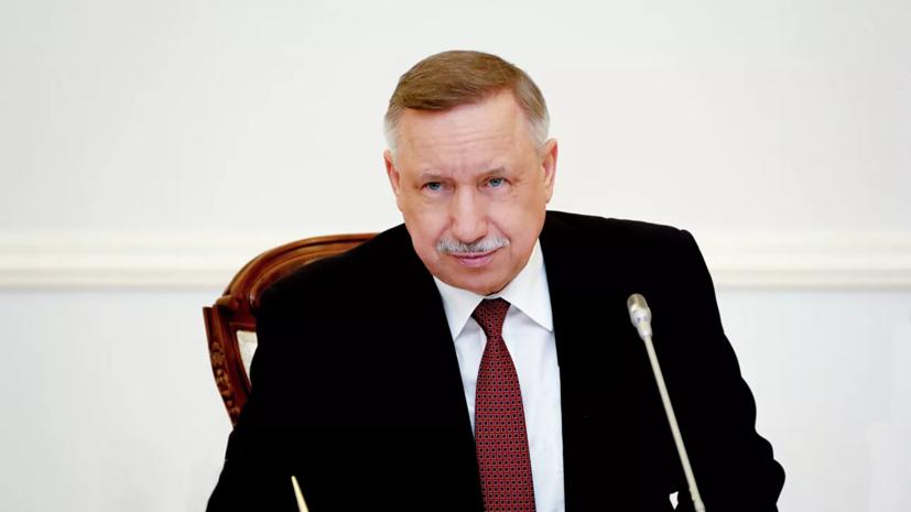 Губернатор Петербурга оценил ситуацию с коронавирусом в городе