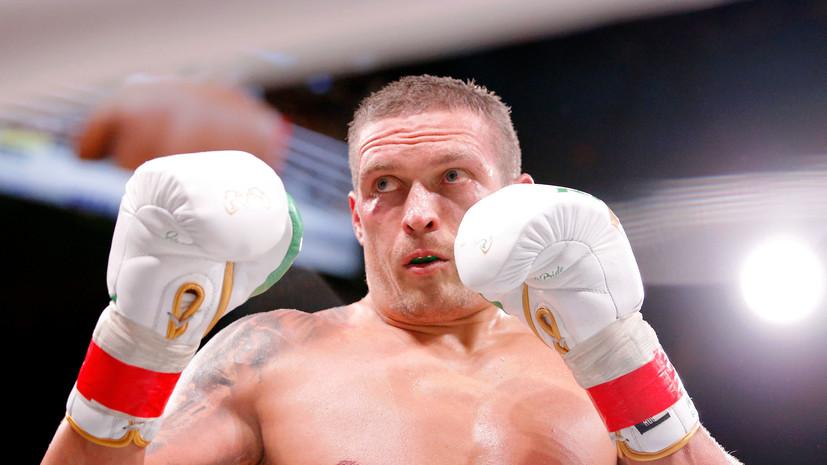 Тактаров назвал украинца Усика своим любимым боксёром