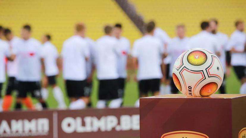 «Томь» одержала победу в первом матче под руководством Кержакова