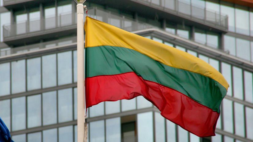 Литва отозвала из Белоруссии пятерых дипломатов