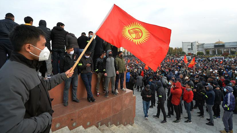 Режим ЧП и комендантский час в Бишкеке: что известно о ситуации в Киргизии