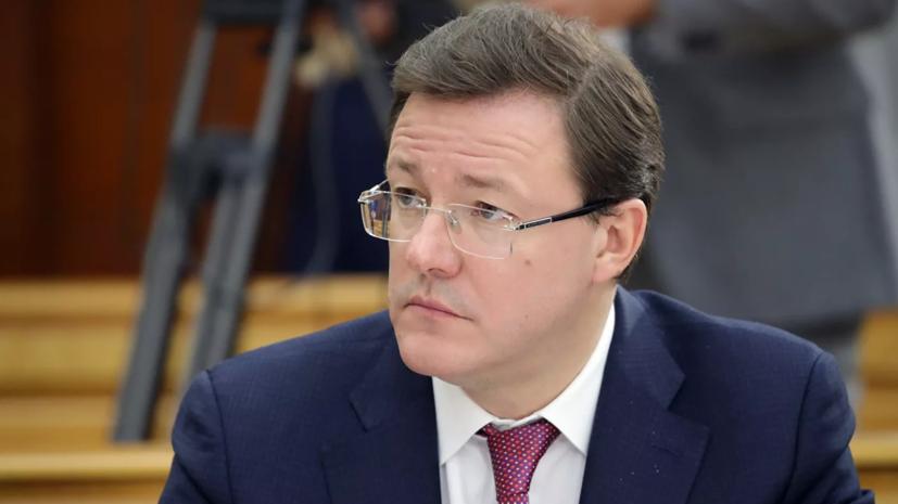 У губернатора Самарской области выявили коронавирус