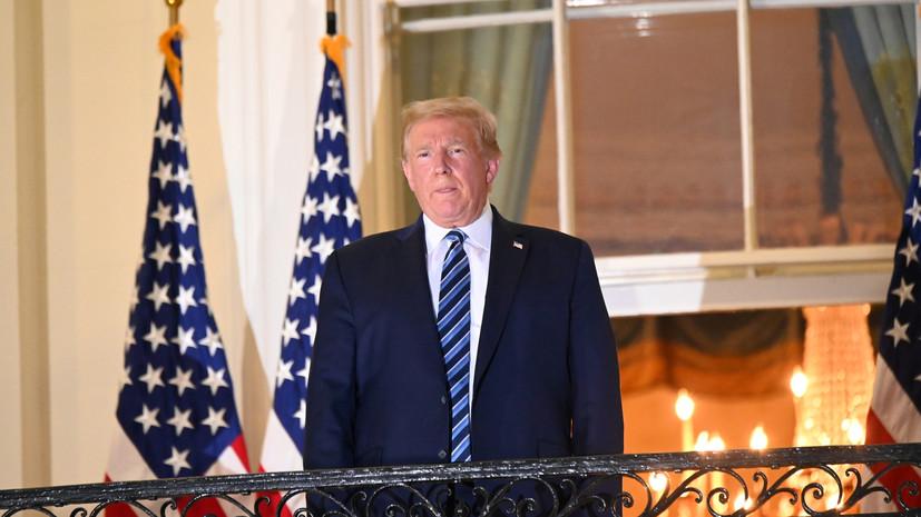 Трамп утвердил меры по стимулированию экономики США