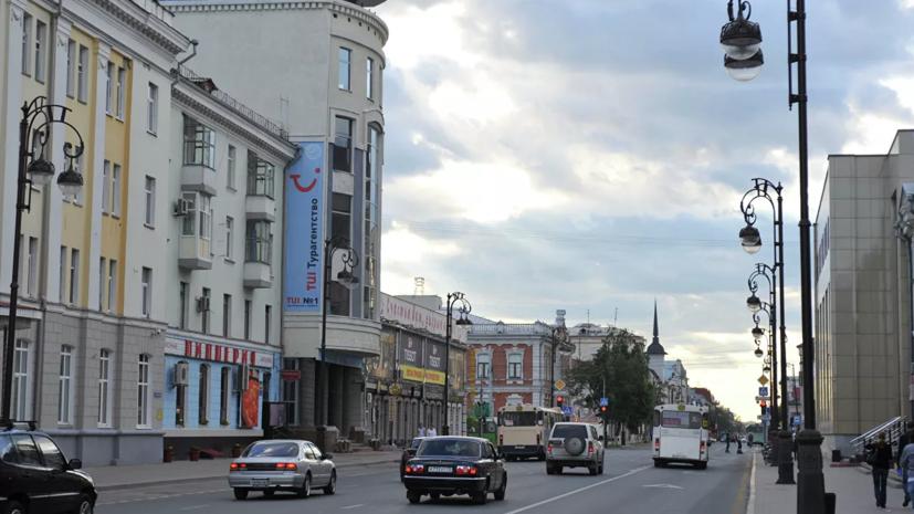 В Тюменской области прокомментировали работу региональной программы поддержки семей