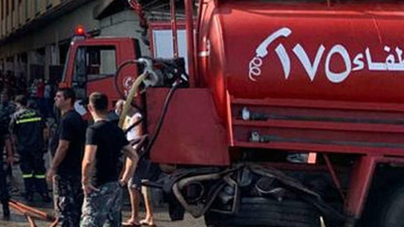 В Бейруте взорвался резервуар с мазутом