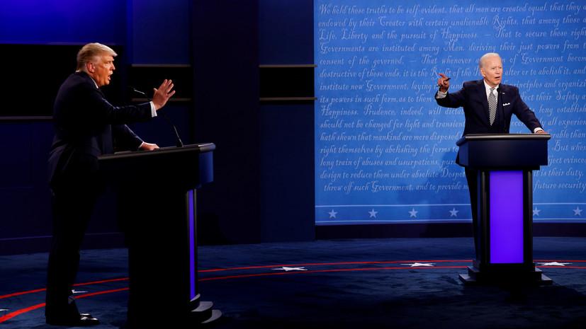 Президентские дебаты в США не состоятся 15 октября