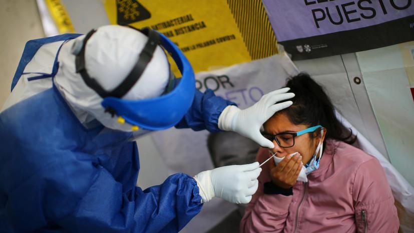 Число случаев заболевания коронавирусом в Мексике превысило 809 тысяч