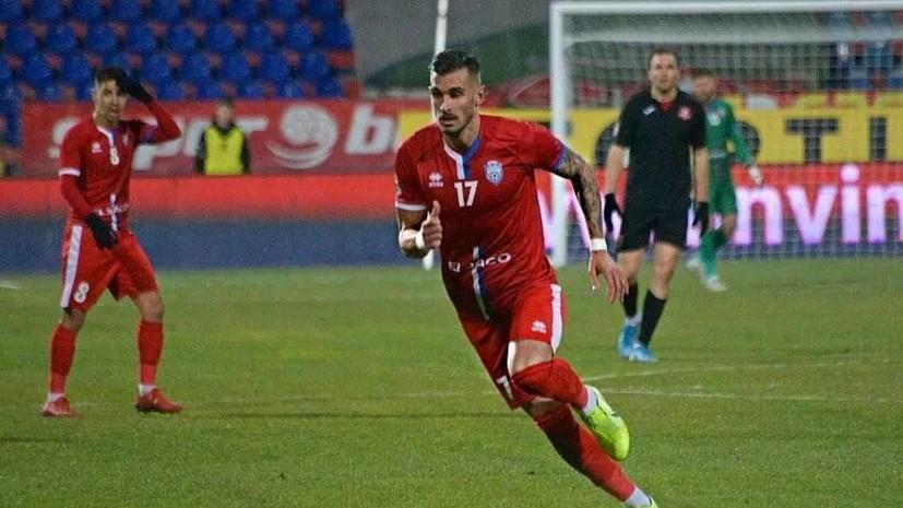 СМИ: «Сочи» интересуется футболистом румынского футбольного клуба