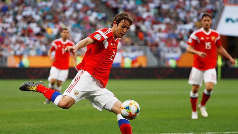 Фернандес изолирован от остальных игроков сборной России из-за подозрения на COVID-19