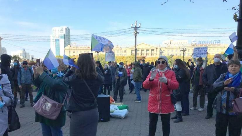 В Хабаровске сообщили о задержаниях на акции в поддержку Фургала