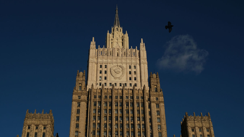 МИД России призвал ФРГ объясниться в связи с ситуацией с Навальным